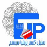 شرکت پرشیا سیستم |  چاپ کارت پی وی سی Logo